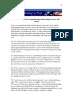 USDS HR Report Greece 1993