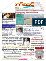 Myanmar Than Taw Sint Vol 2 No 37