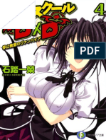 High School DxD Volume 04