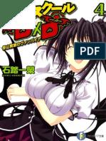 High School DxD Volume 04
