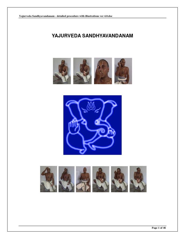 4 Vedas In Tamil Pdf