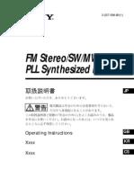 Sony Radio Petites Ondes Icf-sw7600gr