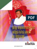 Leader Prabakaran and Freedom Struggle