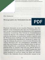 Assmann Ikonographie Der Schoenheit Im Alten Aegypten 1988