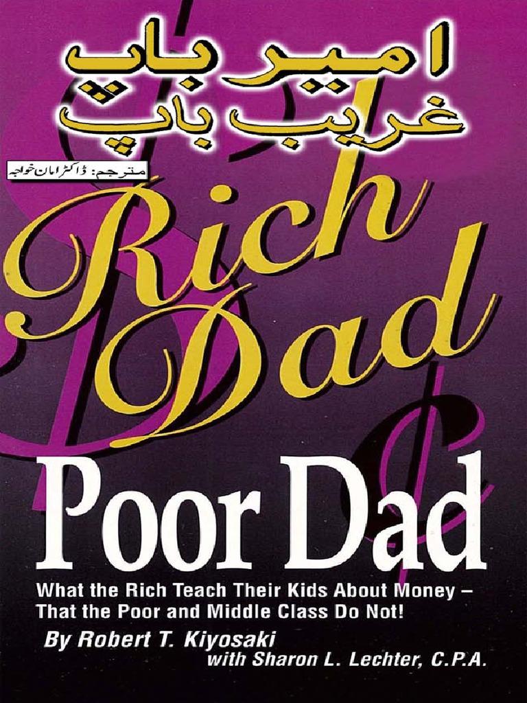 rich dad poor dad in urdu pdf free download