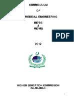 Biomedical.engineering 2011 12