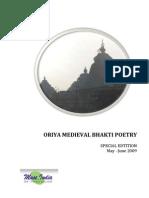 ORIYA MEDIEVAL BHAKTI POETRY