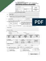Applicaiton Form 2014