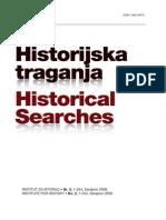 Historijska-traganja-broj-2-2008