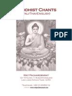 Buddhist Chants Pali - Thai - English - Wat Pacharoenrat