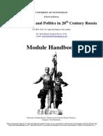 SovCult Handbook [2013-14]
