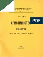 Огієнко, Християнсто і поганство 1961