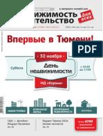 №45web.pdf