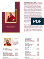 2012 Teaching Brochure