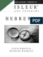 Hebrew i Booklet