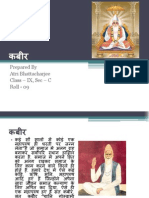 Kabir Power Point Presentation