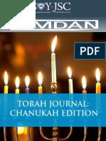 Chanukah Lamdan