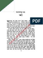Onathbabur Bhoy_Satyajeet