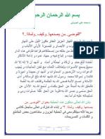 cddd4a832 Alrihla Magazine Final