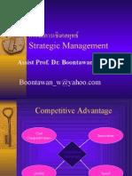 Strategic Management by Asst Prof.Boontawan Wingworn