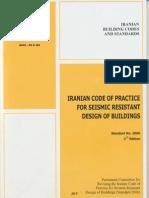 26_Iran_Code