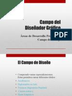 campo_del_diseñador_grafico