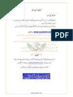The_Rules_of_Ahl_Al_sunnah_Wal_Jama%27ah.pdf