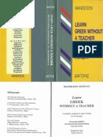 Feller, Graciela Learn Greek Without a Teacher 2006