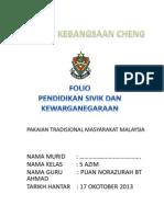 PANDUAN FOLIO  KAJIAN TEMPATAN TAHUN 5