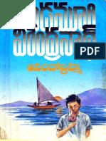 Alochanalu pdf akkineni