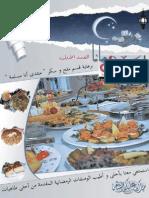 ركن الطبخ والأكلات الشعبية