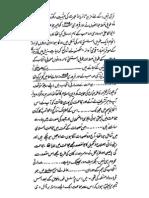 Maulana Kausar Niazi's Letter to Mawlana Mawdudi (Qaumi Awaz Lucknow)