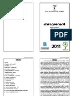 Eureka Balavedi Hand Book_2011