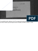 23761178-Unmattha-Bhairavam