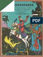 166310490 Mahabharata Repovestita Legenda Regelui Nala Si a Preafrumoasei Damayanti 1