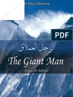 Ar Rijal Al Amlaq the Giant Man