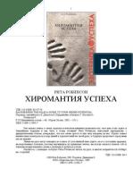 Hiromantia
