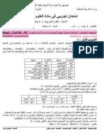 3as-phy-u1-ex-ferguani-bac-sol-01