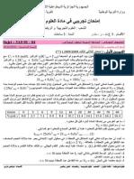 3as-phy-u1-ex-ferguani-bac-sol-03