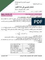 3as-phy-u2-ex-ferguani-bacsol-02
