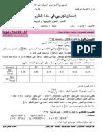 3as-phy-u2-ex-ferguani-bacsol-03