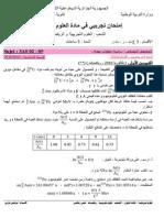 3as-phy-u2-ex-ferguani-bacsol-05