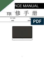 Aoc e2037f e2437f Lcd Monitor Service Manual