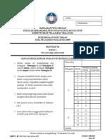 Paper2 Question Sbp Trial 09