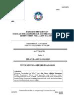 Paper2 Marking Scheme Sbp Trial 09