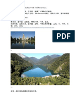in Chinese (traditional), titles and key words for 38 references.  環境科學和生物科學,在考研,選擇了38篇論文的創新。 的論文清單撰寫和與他人合著: S.A. Ostroumov博士,莫斯科大學,富布賴特獎得主,在考研索引; http://ru.scribd.com/doc/187909656/