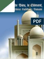 French 40 Hadith PDF
