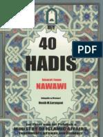Maranao 40 Hadith PDF