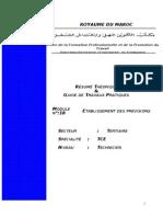 tablirlesprvisionsguide-121002085626-phpapp02