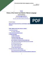 History of Hebrew